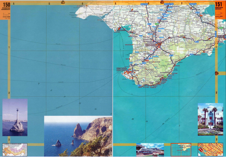 Карта курортных областей побережья
